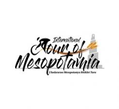 Tour Of Mesopotamia